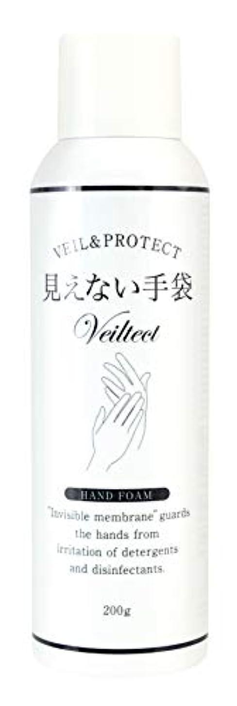レイプ患者人間ベルテクト 皮膚保護フォーム 200g