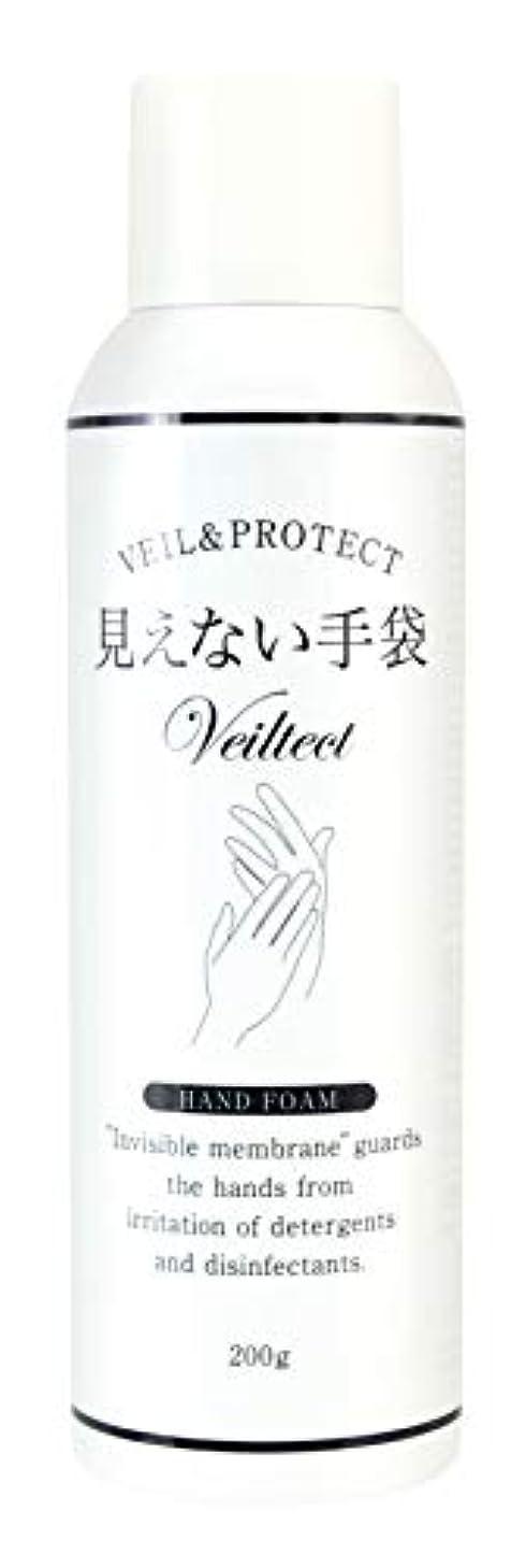 不一致チキンハチベルテクト 皮膚保護フォーム 200g