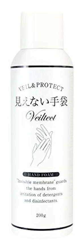 さわやか何よりもぬいぐるみベルテクト 皮膚保護フォーム 200g