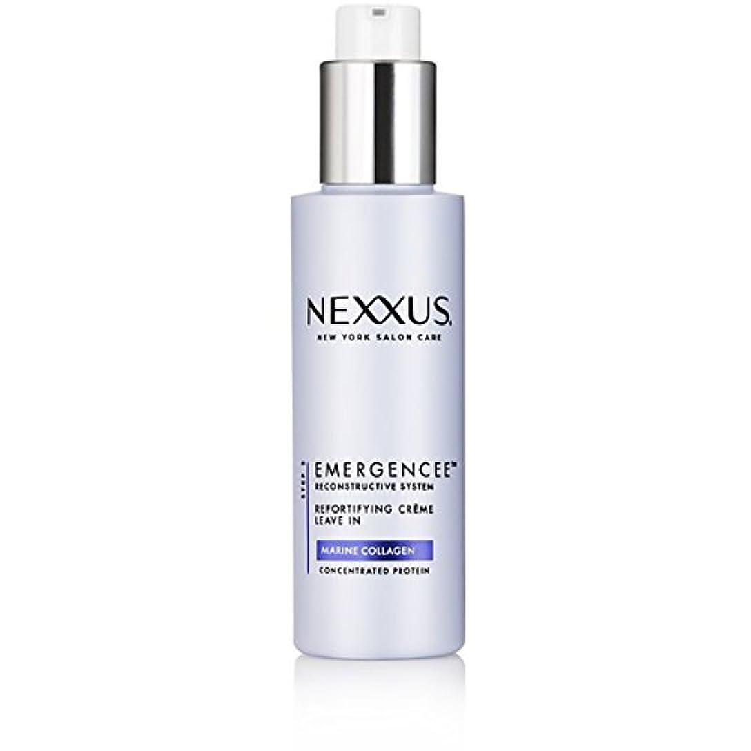 困った堀悪化させるNexxus Emergenceeはダメージを受けた髪のためにクリーム状にしておきます、150 ml