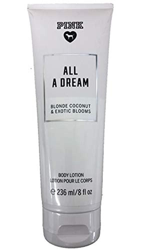 圧縮されたカート恐れるVictoria seacret/ボディクリーム/All a dream/ヴィクトリアシークレット/ビクトリアシークレット/All a dreme blonde coconut Lotion & Exdtic Blooms