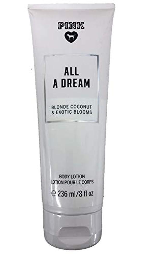 上げる割れ目候補者Victoria seacret/ボディクリーム/All a dream/ヴィクトリアシークレット/ビクトリアシークレット/All a dreme blonde coconut Lotion & Exdtic Blooms