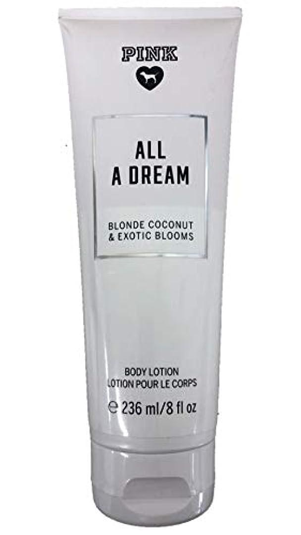 野菜シュガークルーVictoria seacret/ボディクリーム/All a dream/ヴィクトリアシークレット/ビクトリアシークレット/All a dreme blonde coconut Lotion & Exdtic Blooms