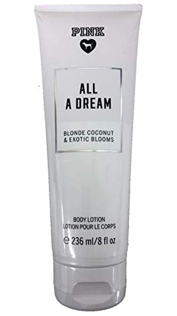 バウンス偏見ジョブVictoria seacret/ボディクリーム/All a dream/ヴィクトリアシークレット/ビクトリアシークレット/All a dreme blonde coconut Lotion & Exdtic Blooms