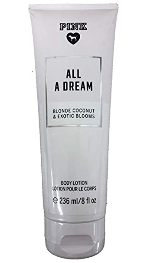 Victoria seacret/ボディクリーム/All a dream/ヴィクトリアシークレット/ビクトリアシークレット/All a dreme blonde coconut Lotion & Exdtic Blooms