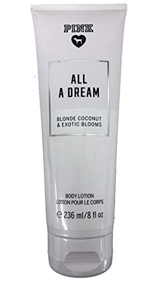 酸度裏切り慈悲深いVictoria seacret/ボディクリーム/All a dream/ヴィクトリアシークレット/ビクトリアシークレット/All a dreme blonde coconut Lotion & Exdtic Blooms
