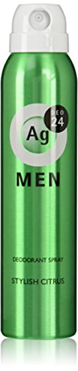 ドール朝フリッパーエージーデオ24 メンズ デオドラントスプレー スタイリッシュシトラスの香り 100g (医薬部外品)