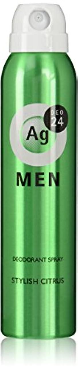 並外れた世紀欺くエージーデオ24 メンズ デオドラントスプレー スタイリッシュシトラスの香り 100g (医薬部外品)