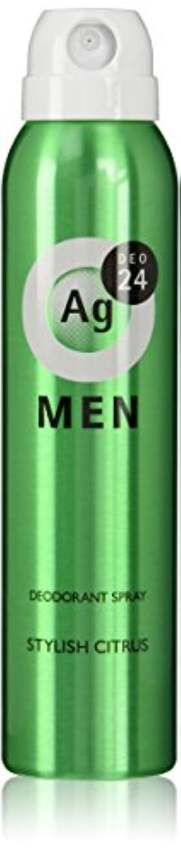 ミットポークタオルエージーデオ24 メンズ デオドラントスプレー スタイリッシュシトラスの香り 100g (医薬部外品)