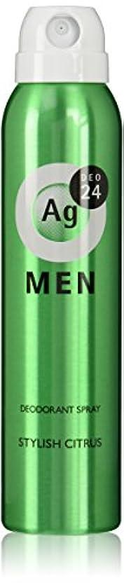 反発する島ジャムエージーデオ24 メンズ デオドラントスプレー スタイリッシュシトラスの香り 100g (医薬部外品)