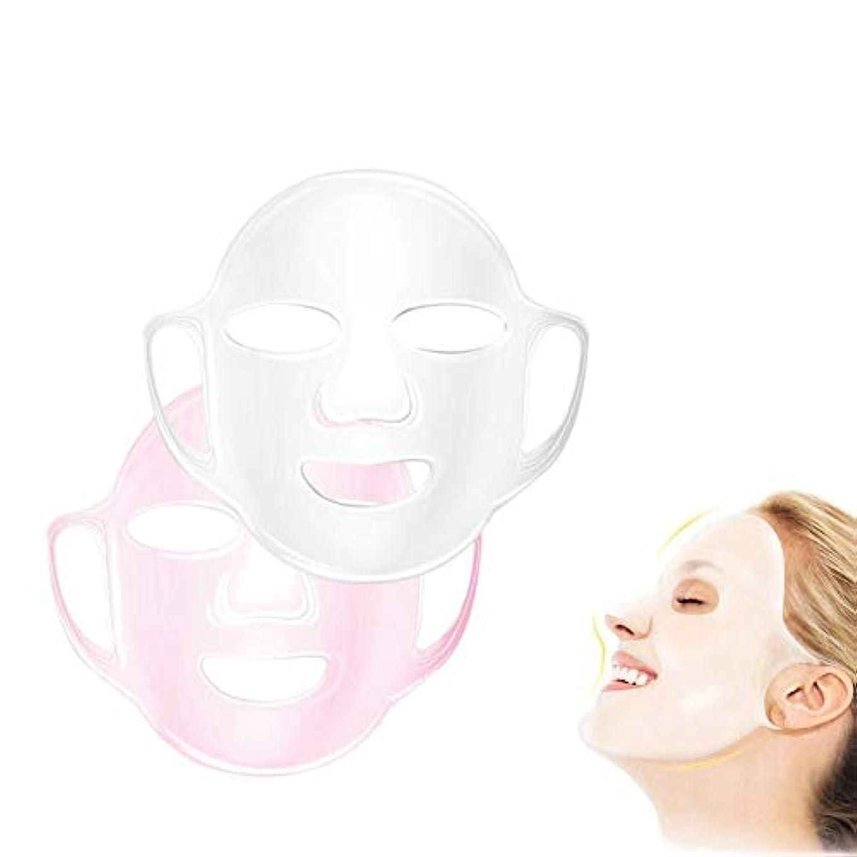 心理的白い風邪をひくTOOGOO 再利用可能なフェイシャルシリコン保湿フェイスマスクカバー シート用クリアボックスでの蒸発防止