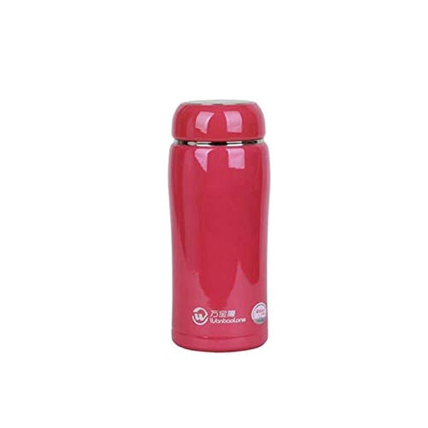 熱心委員会壮大FH ステンレス鋼製耐熱耐圧防滴カップ耐熱高温用真空カップ (色 : Red)