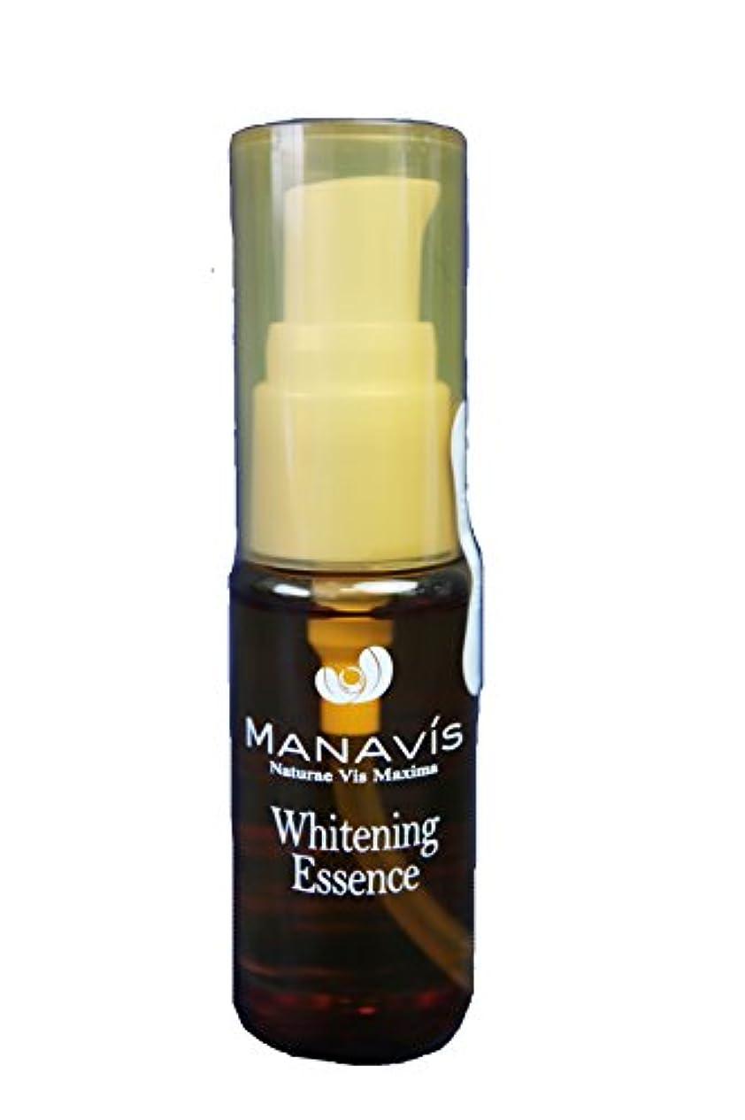 マディソンあなたのものプットマナビス 薬用 ホワイトニング エッセンスEX