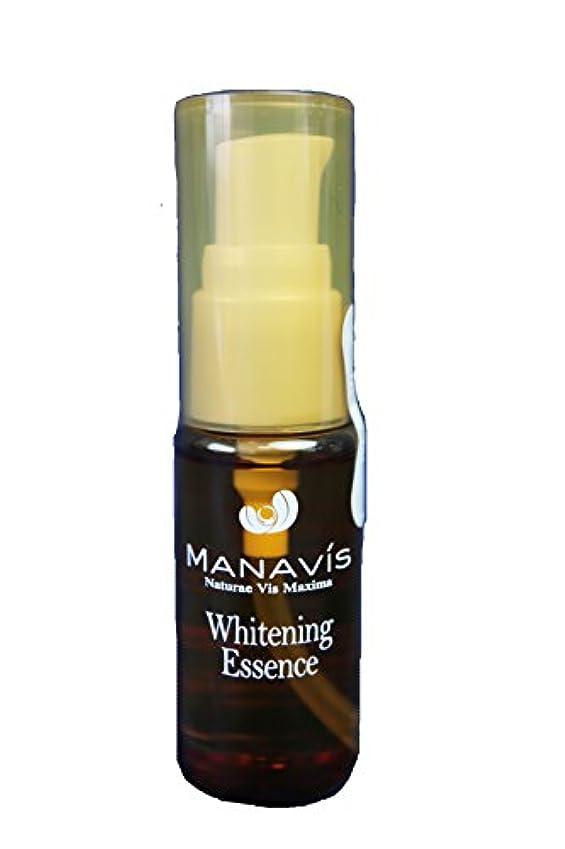 マエストロ風邪をひくペフマナビス 薬用 ホワイトニング エッセンスEX