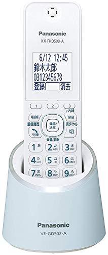 コードレス電話機(充電台付親機1台)(ブルー) VE-GDS02DL-A 1台