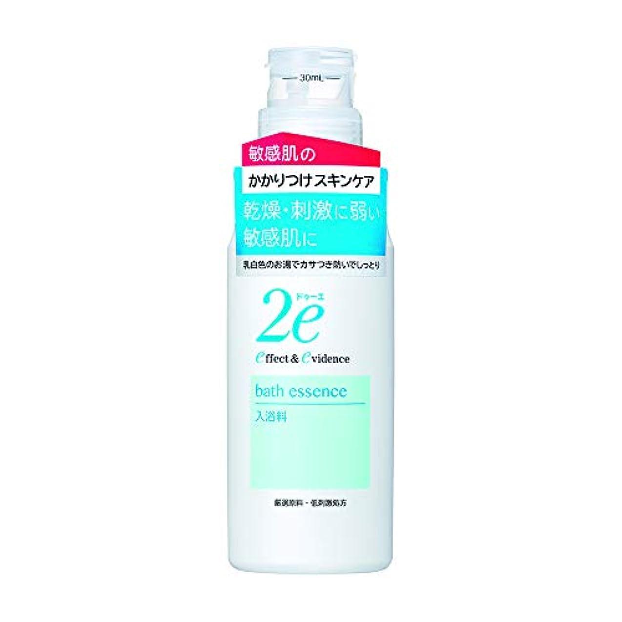 テレビ活性化する雄弁な2e(ドゥーエ) 入浴料 敏感肌用 低刺激処方 乳白色 420ml 入浴剤