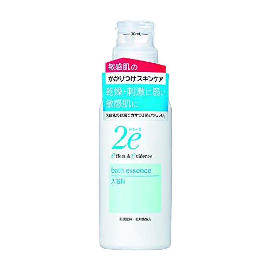酸素爆発平らな2e(ドゥーエ) 入浴料 敏感肌用 低刺激処方 乳白色 420ml 入浴剤