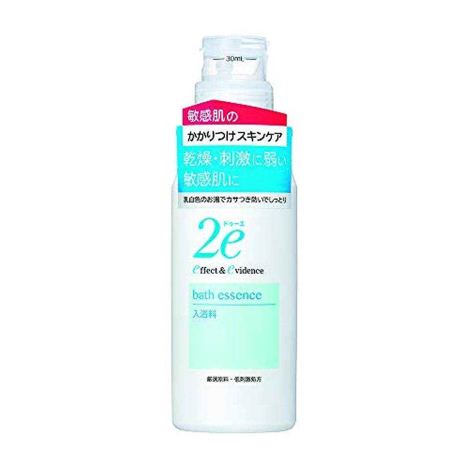 道路豊富な戸口2e(ドゥーエ) 入浴料 敏感肌用 低刺激処方 乳白色 420ml 入浴剤