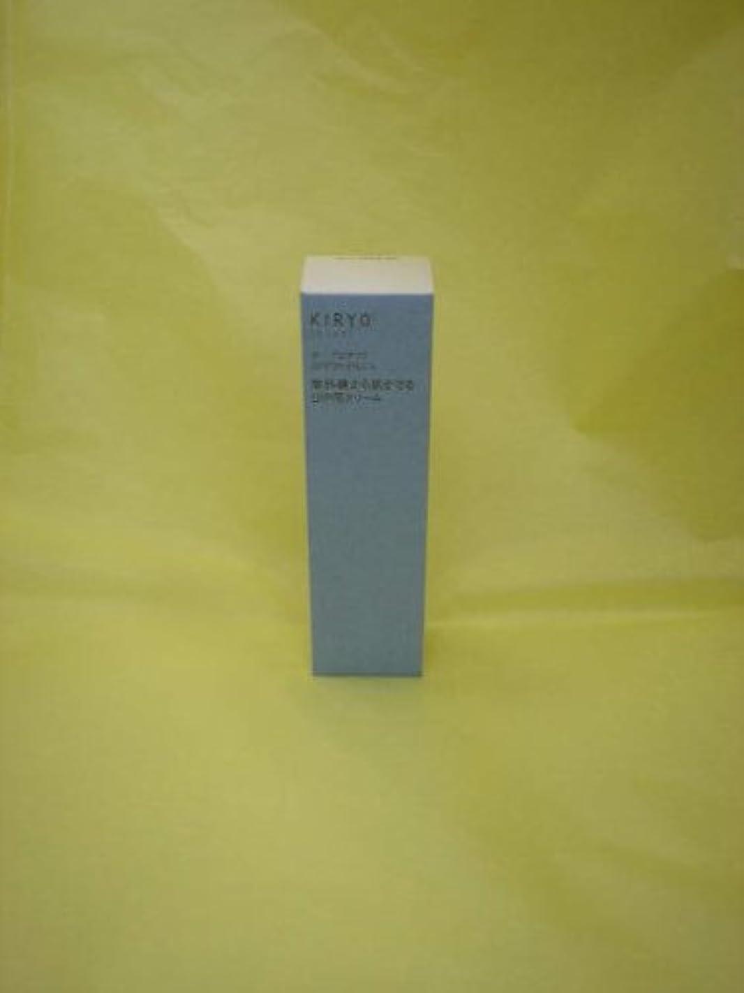 推測疫病委任するキリョウ デ-プロテクト 30g( 植物派化粧品)