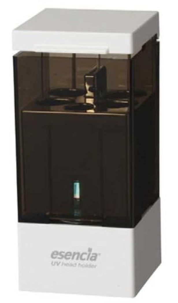 エセンシア 【電動歯ブラシユーザーのために開発された】UVヘッドホルダー(電動歯ブラシ専用除菌器) ESA-107