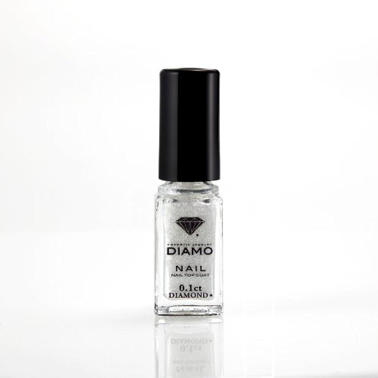 博物館エスカレーター補助金DIAMO NAIL TOP COAT ディアモ ネイル トップコート0.1ct 天然ダイヤモンド粉末入り5ml