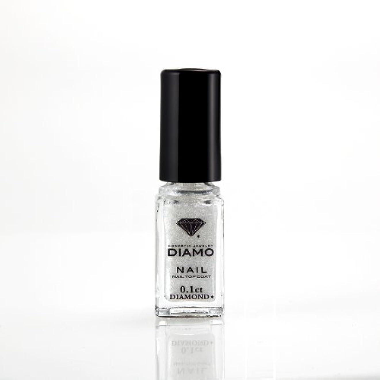 古代みすぼらしい悪性腫瘍DIAMO NAIL TOP COAT ディアモ ネイル トップコート0.1ct 天然ダイヤモンド粉末入り5ml