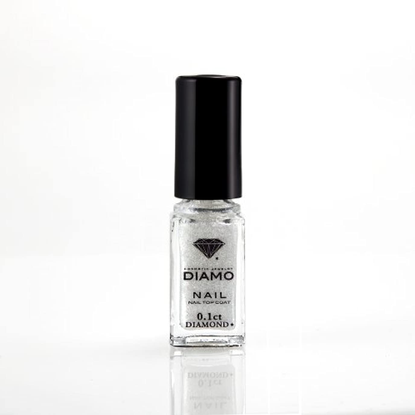 DIAMO NAIL TOP COAT ディアモ ネイル トップコート0.1ct 天然ダイヤモンド粉末入り5ml