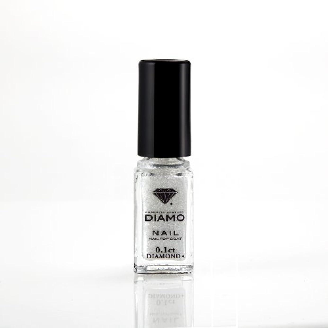 すみませんステンレス心理的DIAMO NAIL TOP COAT ディアモ ネイル トップコート0.1ct 天然ダイヤモンド粉末入り5ml