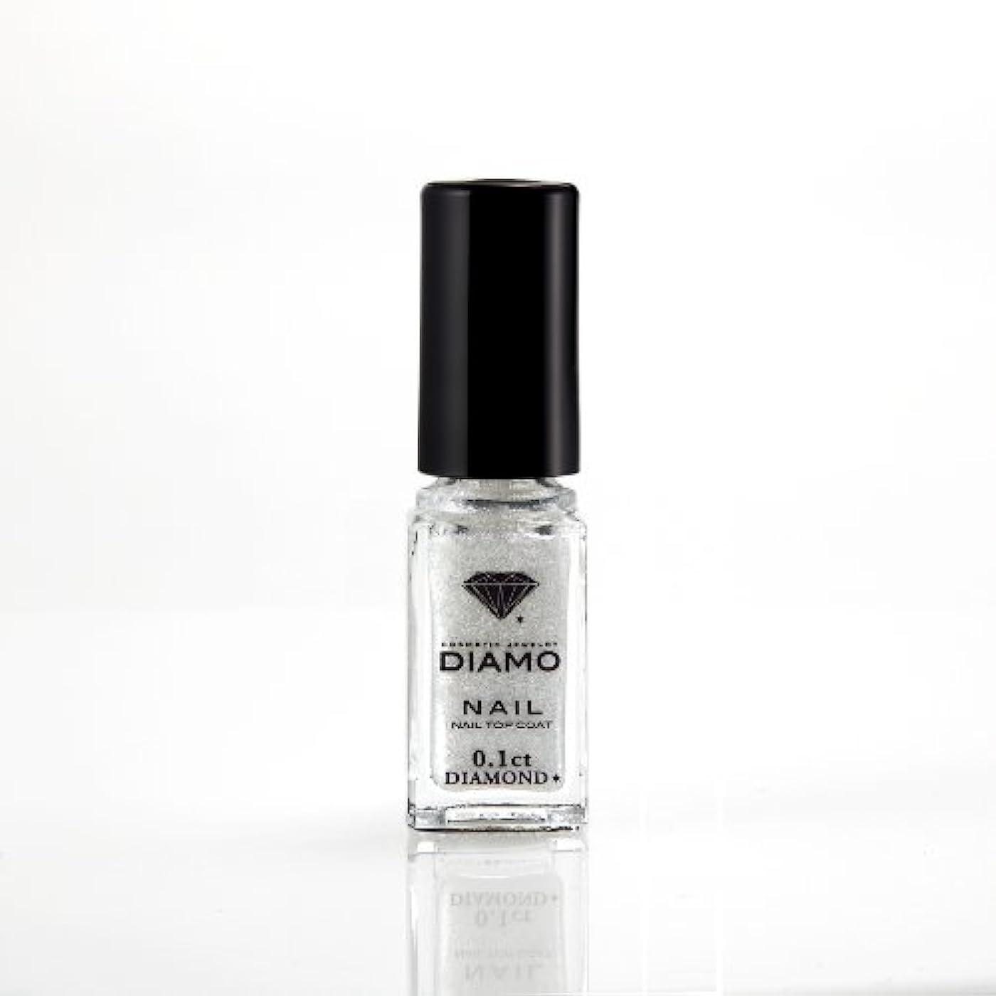 ビン叫ぶ重要DIAMO NAIL TOP COAT ディアモ ネイル トップコート0.1ct 天然ダイヤモンド粉末入り5ml