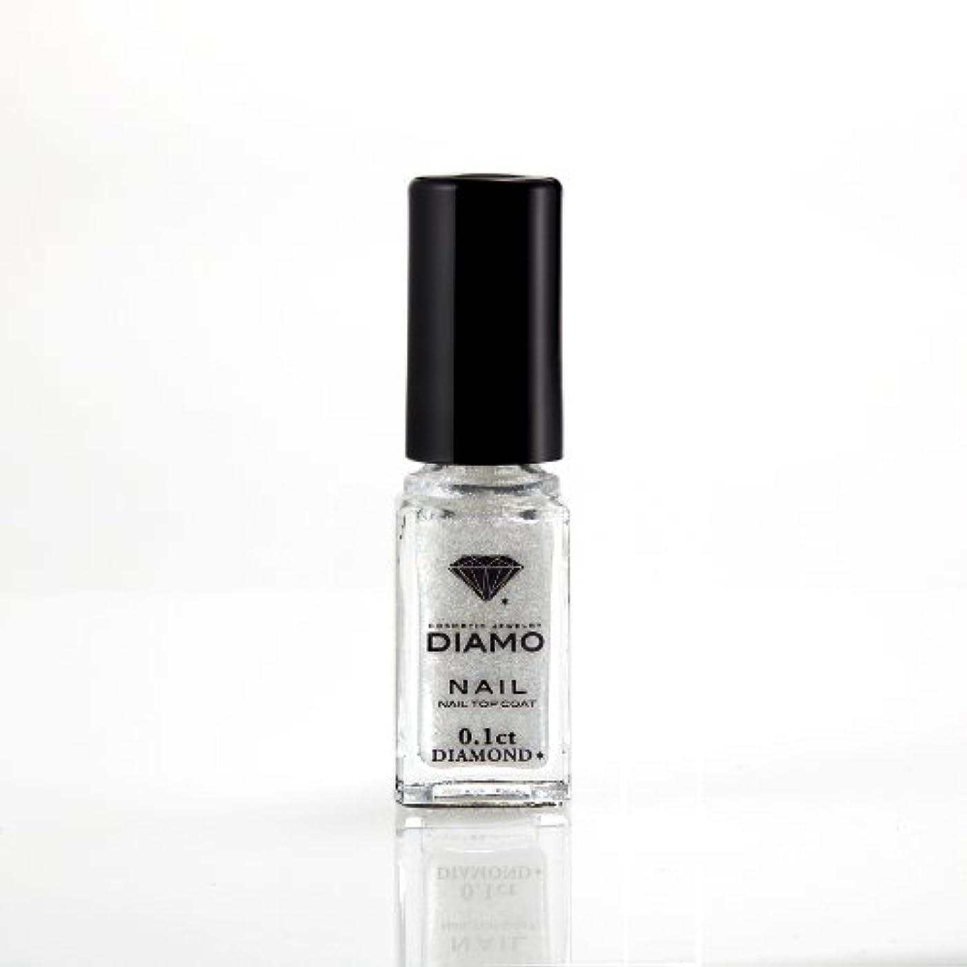 絶えずトマト外部DIAMO NAIL TOP COAT ディアモ ネイル トップコート0.1ct 天然ダイヤモンド粉末入り5ml