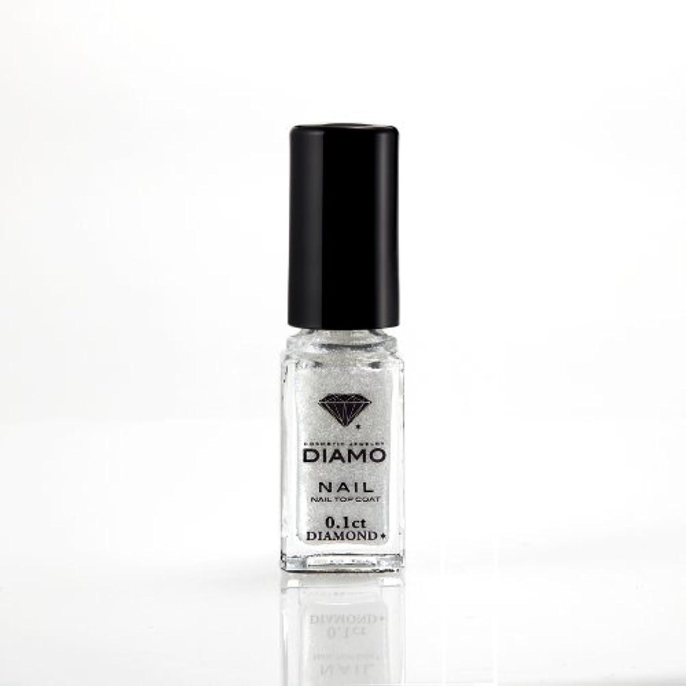 サーキュレーション謝罪する雰囲気DIAMO NAIL TOP COAT ディアモ ネイル トップコート0.1ct 天然ダイヤモンド粉末入り5ml