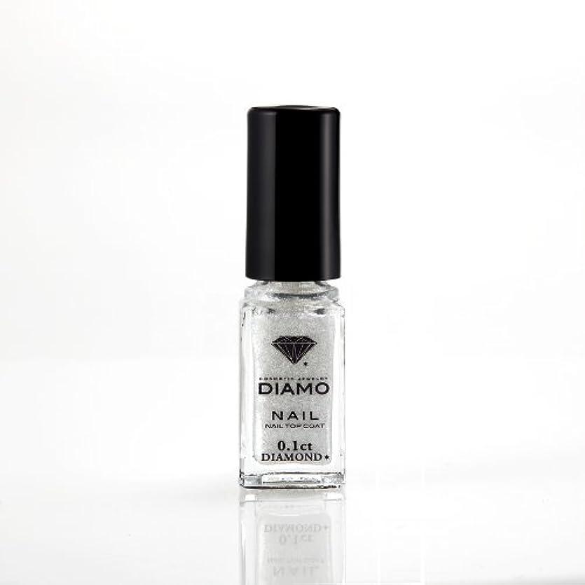 モーテルスラッシュブランチDIAMO NAIL TOP COAT ディアモ ネイル トップコート0.1ct 天然ダイヤモンド粉末入り5ml