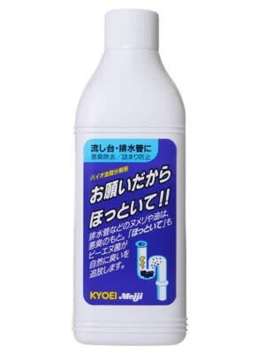 排水管洗浄剤 お願いだからほっといて 流し台用(1L)