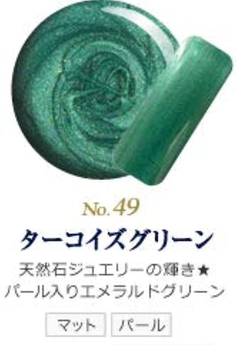 忙しい不器用ビヨン発色抜群 削らなくてもオフが出来る 新グレースジェルカラーNo.11~No.209 (ターコイズグリーン)
