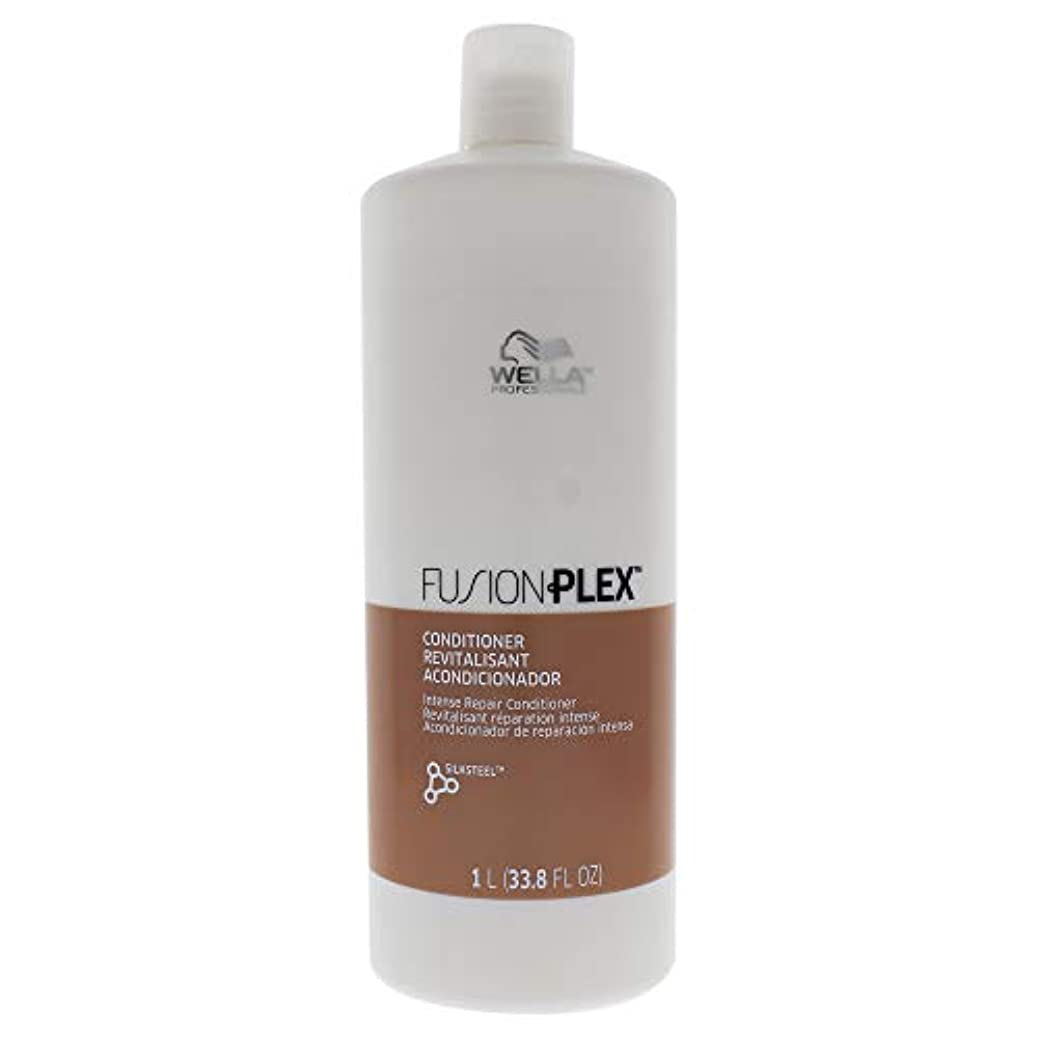 信条入り口犯罪FusionPlex Intense Repair Conditioner