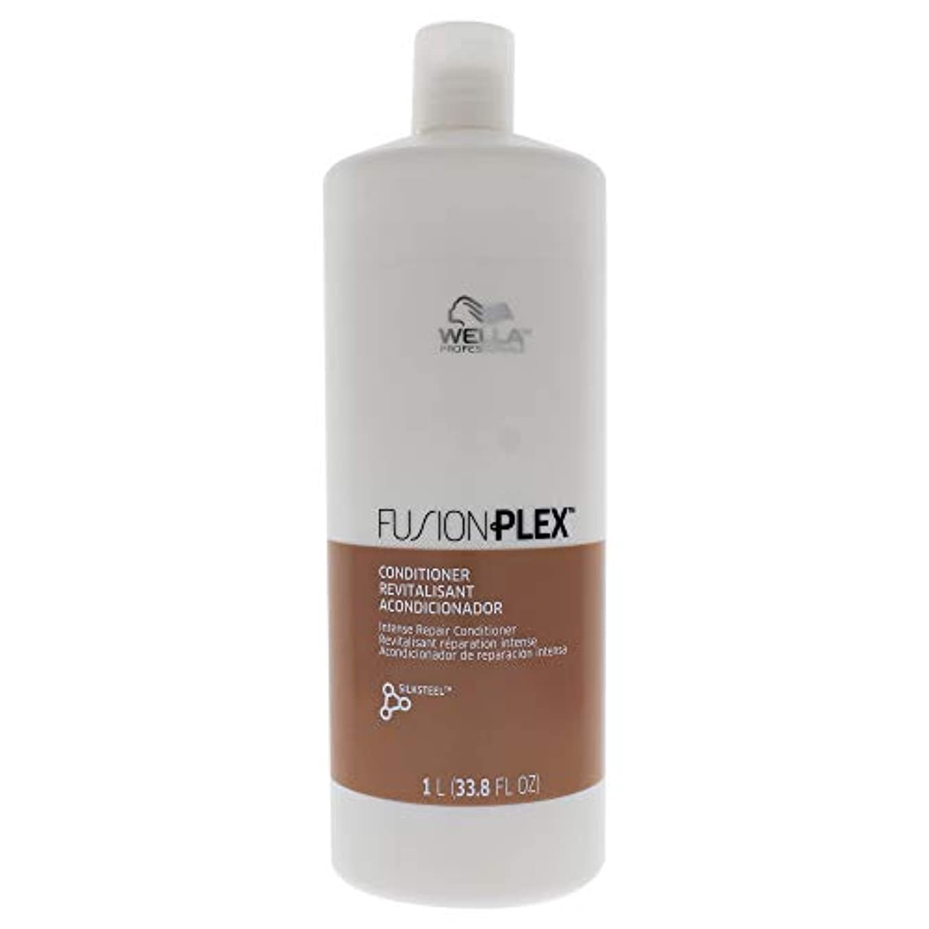 振るう治安判事ベーコンFusionPlex Intense Repair Conditioner
