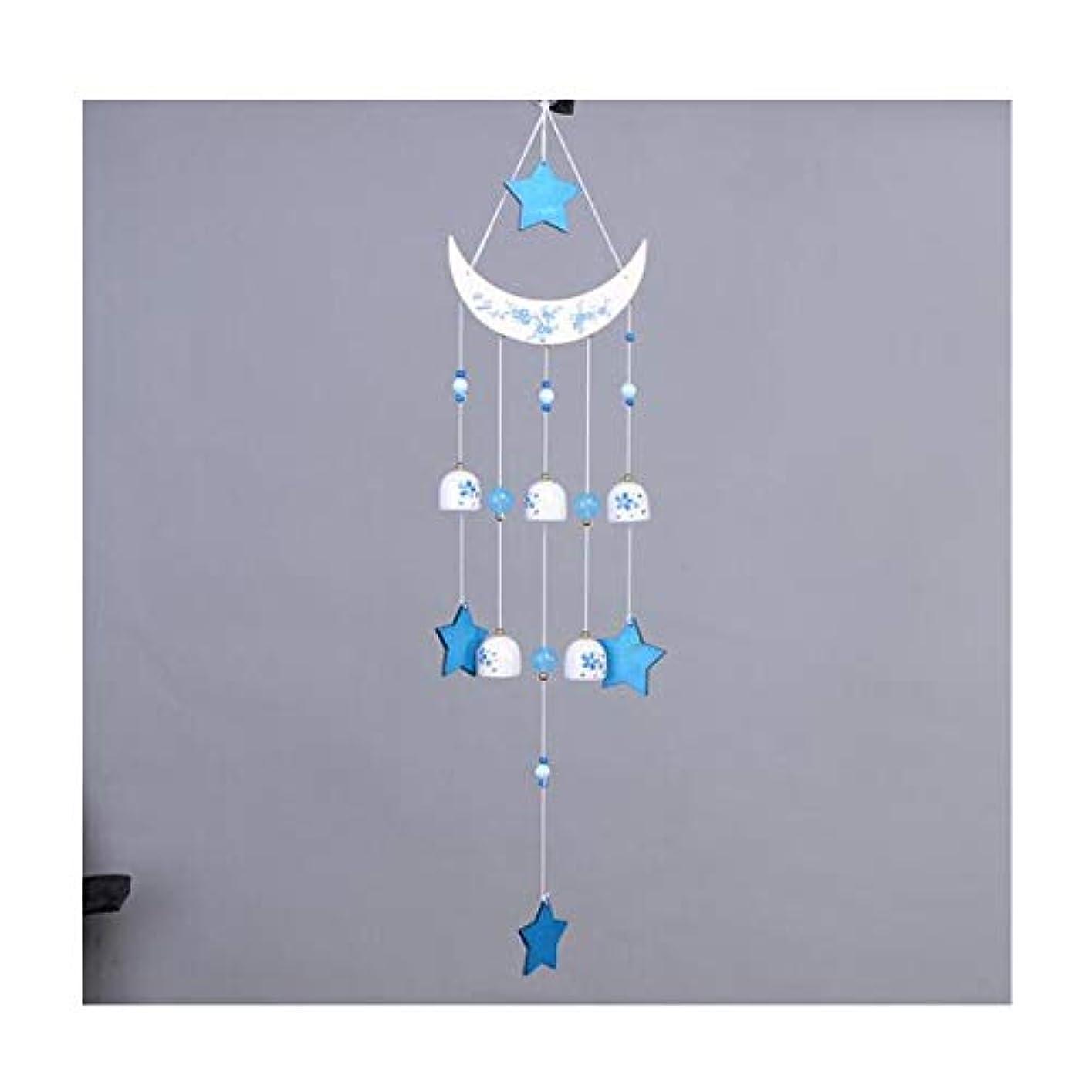 水平白雪姫ステップ風チャイム、クリエイティブ?メタルベル、誕生日ギフト鐘、女の子ベッドルームバルコニー月デコレーションペンダント (Size : 60cm)