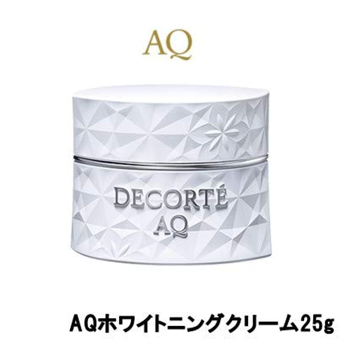 通信する賛美歌知らせるコーセー コスメデコルテ AQ ホワイトニング クリーム 25g