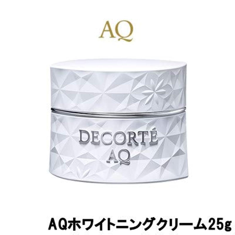 プラットフォーム経過再編成するコーセー コスメデコルテ AQ ホワイトニング クリーム 25g