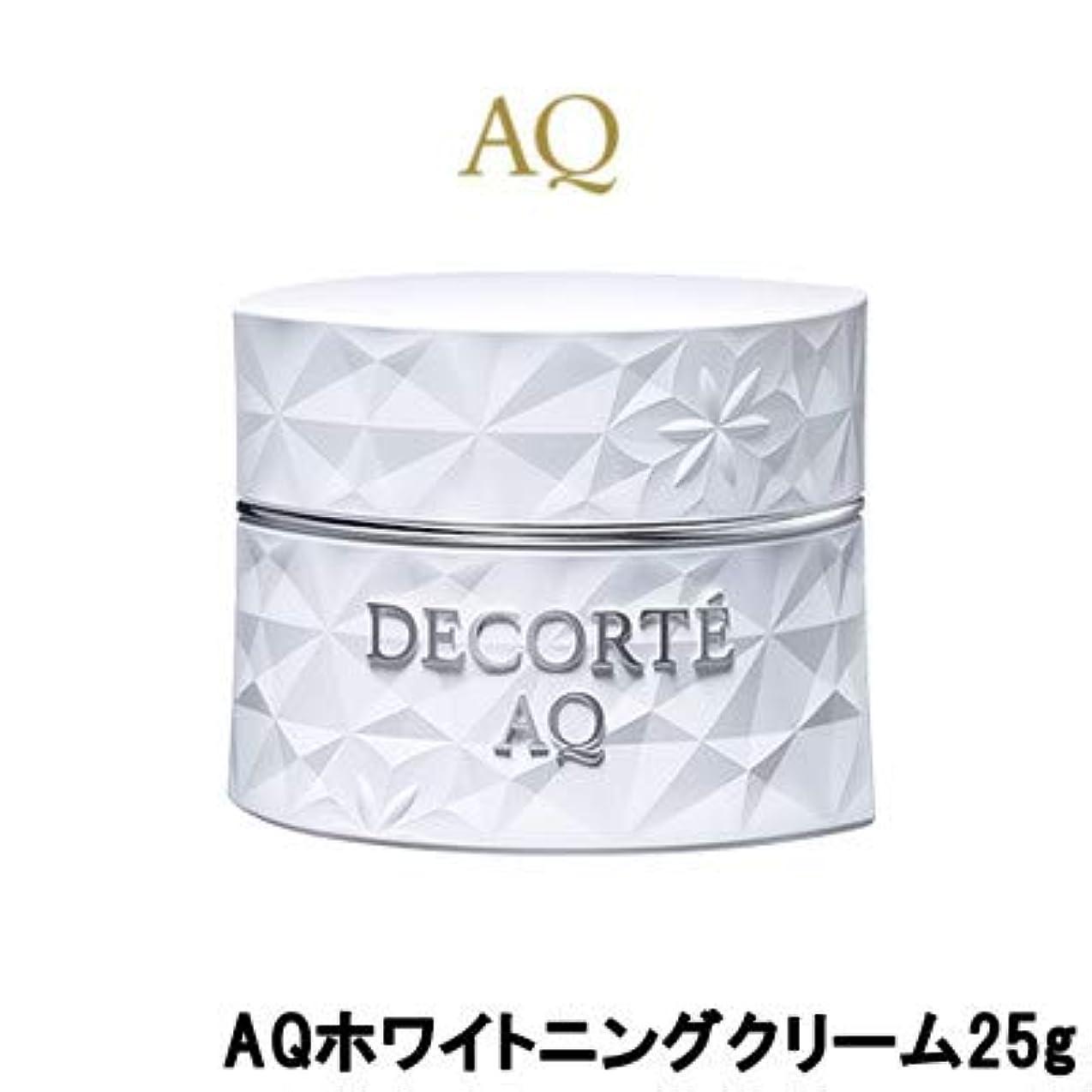 使役苦い柔和コーセー コスメデコルテ AQ ホワイトニング クリーム 25g