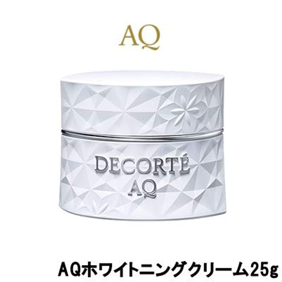 中庭半球苦情文句コーセー コスメデコルテ AQ ホワイトニング クリーム 25g