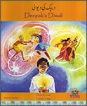Deepak's Diwali in Urdu and English