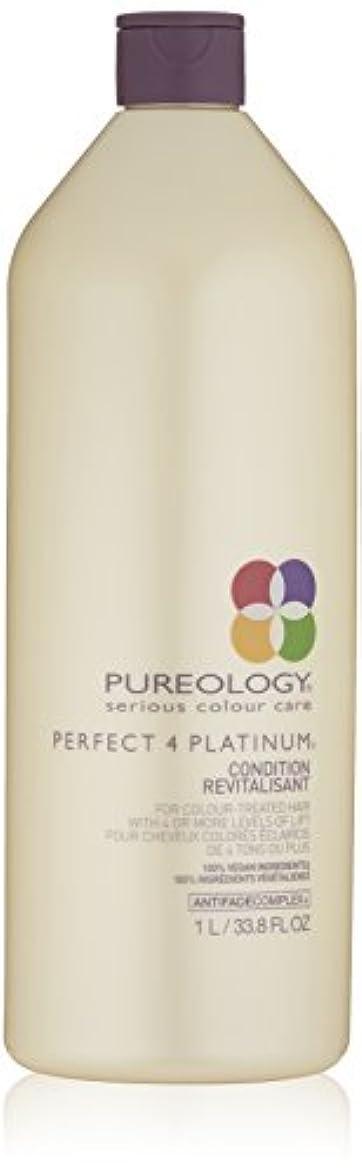 再びフック急降下Pureologyパーフェクトプラチナコンディショナー1L
