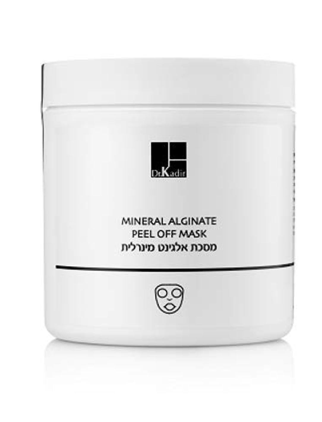 宣伝摩擦検査官Dr. Kadir Mineral Alginate Mask 500ml