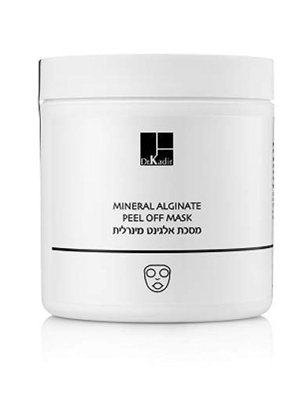 栄光最適外側Dr. Kadir Mineral Alginate Mask 500ml