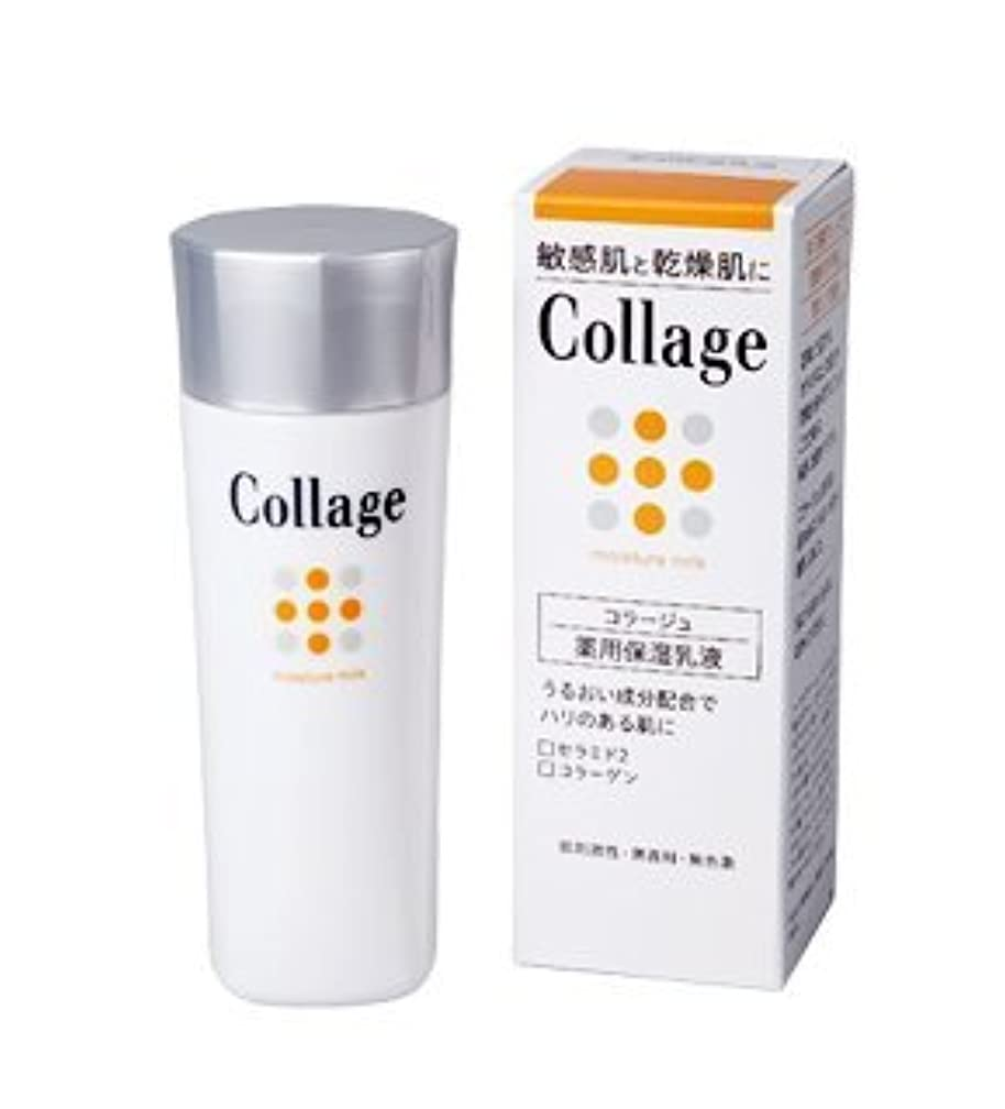 コーナー有名な大声で【持田ヘルスケア】 コラージュ薬用保湿乳液 80ml (医薬部外品) ×4個セット