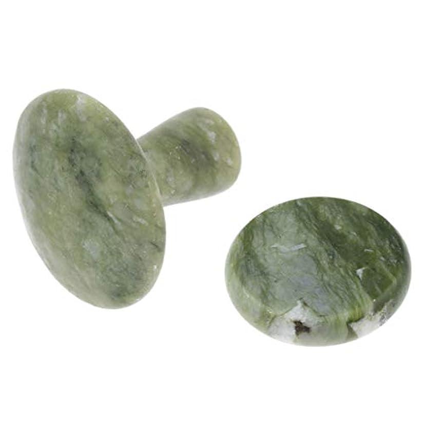 伸ばすベルベットであるマッサージツール マッサージストーン 天然石 美容 SPA ボディマッサージストーン 2個