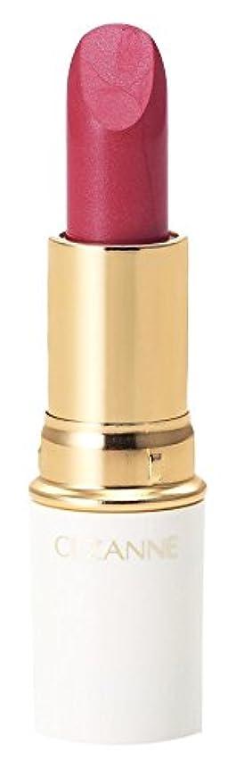 二層マント治療セザンヌ ラスティング リップカラーN 305 ローズ系 3.9g