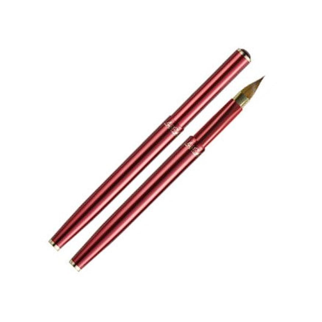 稼ぐ言い聞かせるせがむ熊野化粧筆/竹田ブラシ/携帯用リップブラシ58C-WR