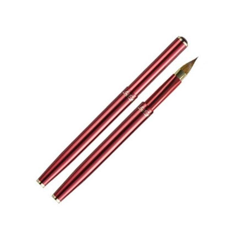 キリスト教研磨淡い熊野化粧筆/竹田ブラシ/携帯用リップブラシ58C-WR